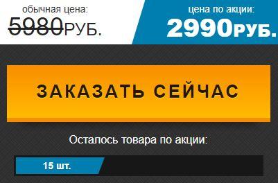 Где в Новомосковске купить шторку на номер